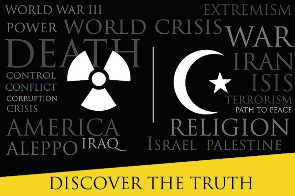 graphic: Islam and the New World Order