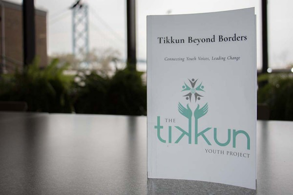 Book: Tikkun Beyond Borders