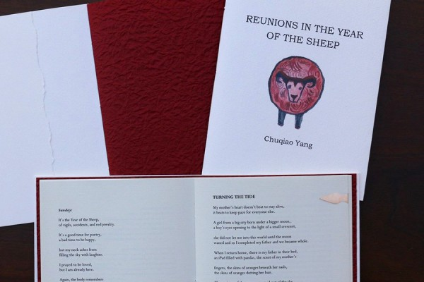 Chuqiao Teresa Yang's poetry collection Reunions in the Year of the Sheep won the 2018 the bpNichol Chapbook Award.