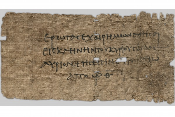 UWindsor professor Max Nelson tracked the lost ancient Egyptian papyri transcriptions and now as they are found, he is working with the discoverer to get them ready for journal publication.