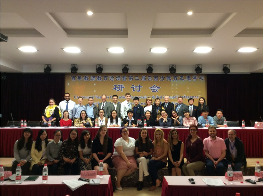 Group photo at International Conference on West-East (WE) Reciprocal Learning in Education